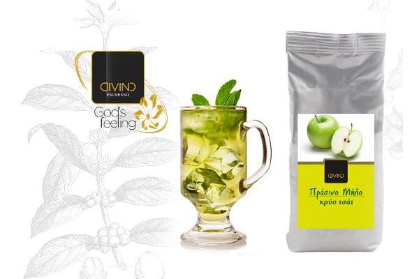 Kρύο Τσάι Πράσινο Μήλο - Il Sonetto Del Caffe