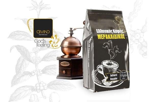 Ελληνικός Καφές Μερακλίδικος - Il Sonetto Del Caffe