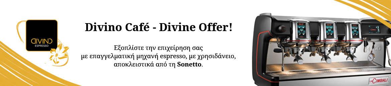 Divino Cafe - Divine Offer - Επαγγελματική μηχανή espresso με χρησιδάνειο Sonetto